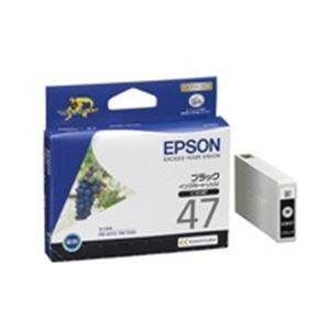 直送・代引不可(業務用40セット) EPSON エプソン インクカートリッジ 純正 【ICBK47】 ブラック(黒)別商品の同時注文不可