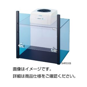 直送・代引不可簡易クリーンスペース SHR500B別商品の同時注文不可