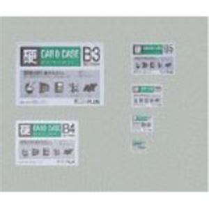 直送・代引不可(業務用200セット) プラス カードケース ハード PC-215C B5別商品の同時注文不可