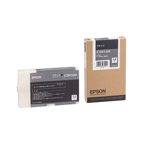 直送・代引不可(まとめ) エプソン EPSON インクカートリッジ ブラック Mサイズ ICBK54M 1個 【×3セット】別商品の同時注文不可