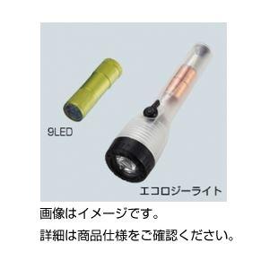 直送・代引不可 (まとめ)LEDライト 9LED【×20セット】 別商品の同時注文不可
