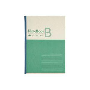 直送・代引不可(業務用200セット) ジョインテックス 再生紙ノート A4 B罫1冊 P044J別商品の同時注文不可