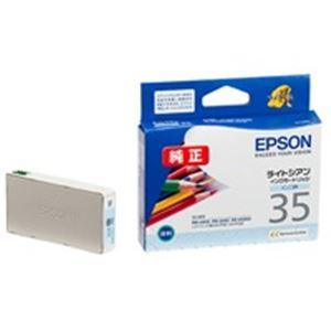 直送・代引不可(業務用40セット) EPSON エプソン インクカートリッジ 純正 【ICLC35】 ライトシアン別商品の同時注文不可