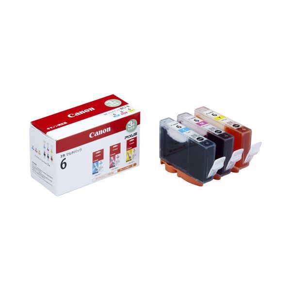 直送・代引不可(まとめ) キヤノン Canon インクタンク BCI-6/3MP 3色マルチパック 1777B001 1箱(3個:各色1個) 【×3セット】別商品の同時注文不可
