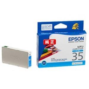 直送・代引不可(業務用40セット) EPSON エプソン インクカートリッジ 純正 【ICC35】 シアン(青)別商品の同時注文不可