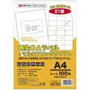 直送・代引不可(業務用10セット) ジョインテックス 再生OAラベル 21面 冊100枚 A227J別商品の同時注文不可
