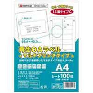 直送・代引不可(業務用10セット) ジョインテックス 再生OAラベル 12面 冊100枚 A226J別商品の同時注文不可