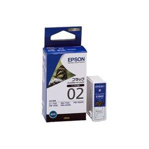 直送・代引不可(業務用40セット) EPSON エプソン インクカートリッジ 純正 【IC1BK02】 ブラック(黒)別商品の同時注文不可