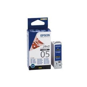 直送・代引不可(業務用40セット) EPSON エプソン インクカートリッジ 純正 【IC1BK05】 ブラック(黒)別商品の同時注文不可