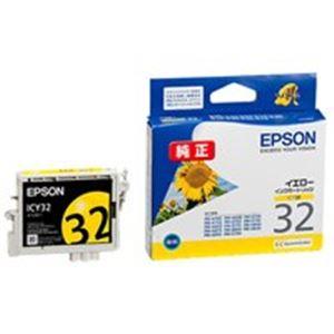 直送・代引不可(業務用40セット) EPSON エプソン インクカートリッジ 純正 【ICY32】 イエロー(黄)別商品の同時注文不可