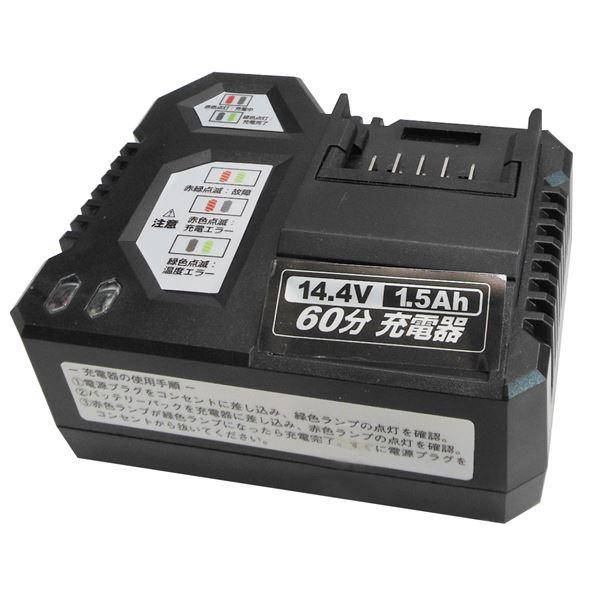 直送・代引不可(業務用10個セット) trad TCL用充電器/電動工具 TCL-14C 14.4V 別商品の同時注文不可