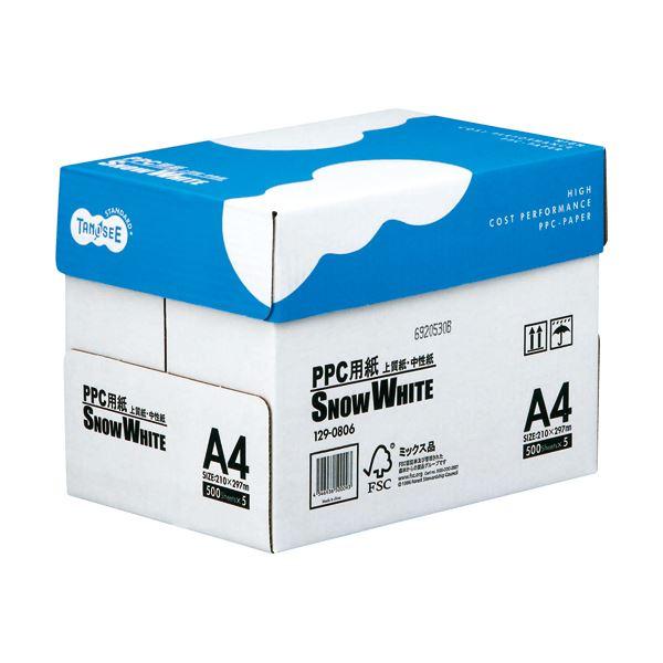 直送・代引不可(まとめ) TANOSEE PPC用紙 SNOW WHITE A4 1箱(2500枚:500枚×5冊) 【×10セット】別商品の同時注文不可