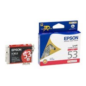 直送・代引不可(業務用50セット) EPSON エプソン インクカートリッジ 純正 【ICR53】 レッド(赤)別商品の同時注文不可