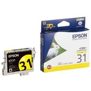 直送・代引不可(業務用40セット) EPSON エプソン インクカートリッジ 純正 【ICY31】 イエロー(黄)別商品の同時注文不可