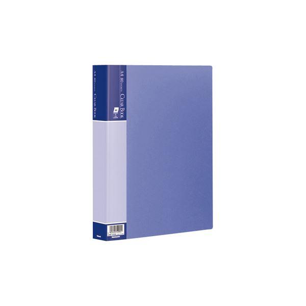 直送・代引不可(業務用セット) クリアブックE/ベーシックカラー A4 80P CBE-1035B ブルー【×10セット】別商品の同時注文不可