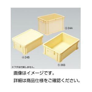 直送・代引不可(まとめ)ラボボックスA型 36B(本体のみ)バラ【×3セット】別商品の同時注文不可