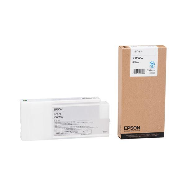 直送・代引不可(まとめ) エプソン EPSON PX-P/K3インクカートリッジ ホワイト 350ml ICWW57 1個 【×3セット】別商品の同時注文不可