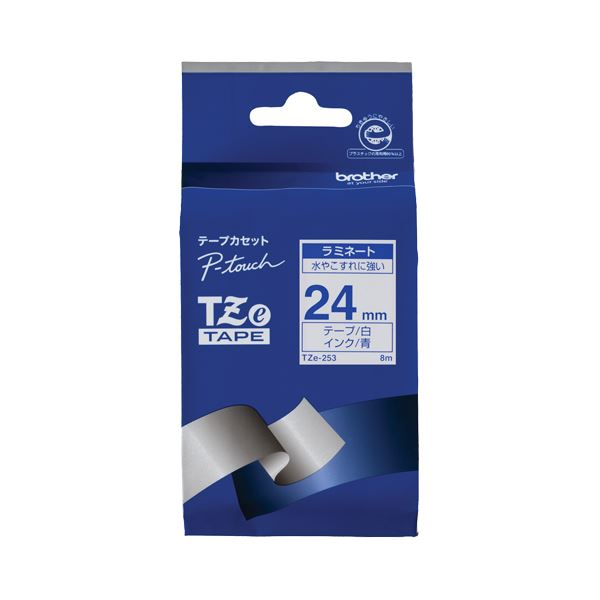 直送・代引不可(まとめ) ブラザー BROTHER ピータッチ TZeテープ ラミネートテープ 24mm 白/青文字 TZE-253 1個 【×6セット】別商品の同時注文不可