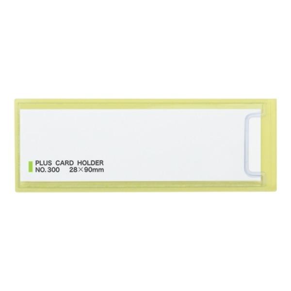 直送・代引不可 (業務用10セット) プラス 粘着剤付カードホルダー LA-300ST 100枚 別商品の同時注文不可