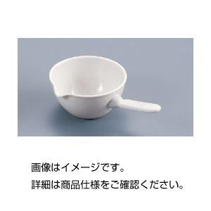 直送・代引不可 (まとめ)カセロール 8.5cm15ml【×10セット】 別商品の同時注文不可