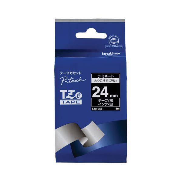 直送・代引不可(まとめ) ブラザー BROTHER ピータッチ TZeテープ ラミネートテープ 24mm 黒/白文字 TZE-355 1個 【×6セット】別商品の同時注文不可