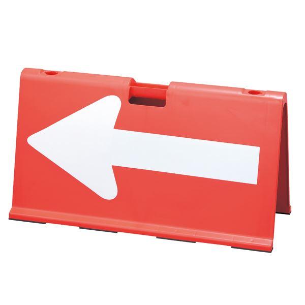 直送・代引不可方向矢印板 ← 矢印板-AS2【代引不可】別商品の同時注文不可