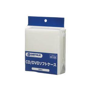直送・代引不可 (業務用100セット) ジョインテックス 不織布CD・DVDケース 100枚パック A415J 別商品の同時注文不可