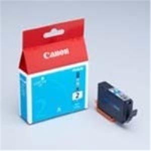 直送・代引不可(業務用40セット) Canon キヤノン インクカートリッジ 純正 【PGI-2C】 シアン(青)別商品の同時注文不可