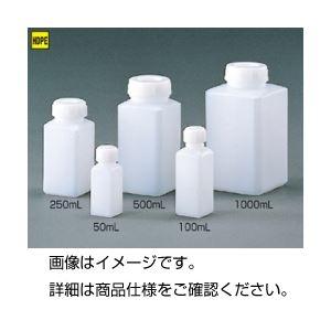 直送・代引不可 (まとめ)ポリ角型規格瓶 KP-1000(10本組)【×3セット】 別商品の同時注文不可