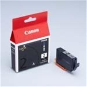 直送・代引不可(業務用40セット) Canon キヤノン インクカートリッジ 純正 【PGI-2MBK】 マットブラック(黒)別商品の同時注文不可