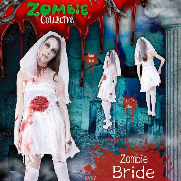 直送・代引不可【コスプレ】ZOMBIE COLLECTION Zombie Bride(ゾンビブライド)別商品の同時注文不可
