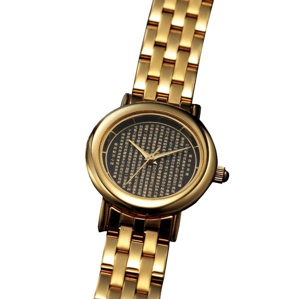 直送・代引不可 般若心経御守腕時計(婦人用) 別商品の同時注文不可