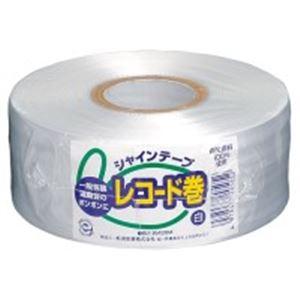 直送・代引不可(業務用100セット) 松浦産業 シャインテープ レコード巻 420W 白別商品の同時注文不可
