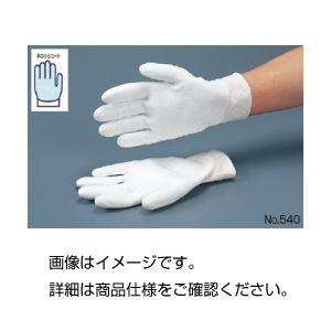 直送・代引不可 (まとめ)ケミスターパームNo540 23cm(1双)【×3セット】 別商品の同時注文不可