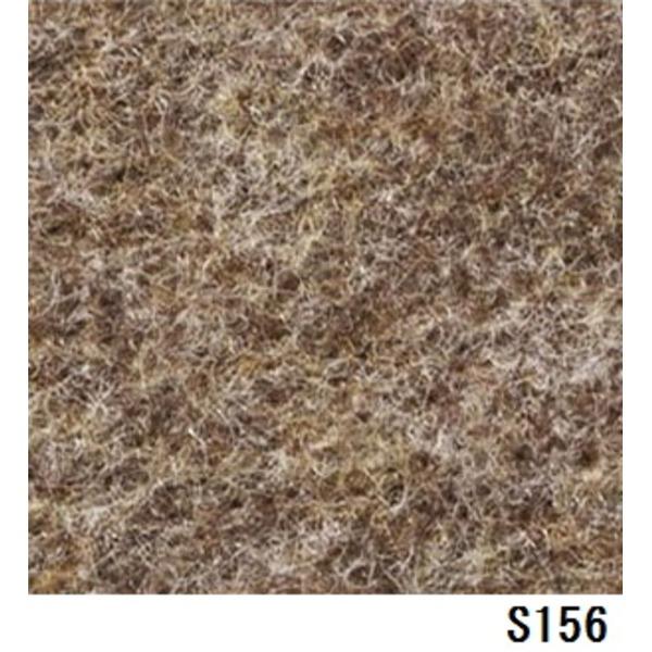 91cm巾×9m別商品の同時注文不可 色番S-156 サンゲツSペットECO 直送・代引不可パンチカーペット