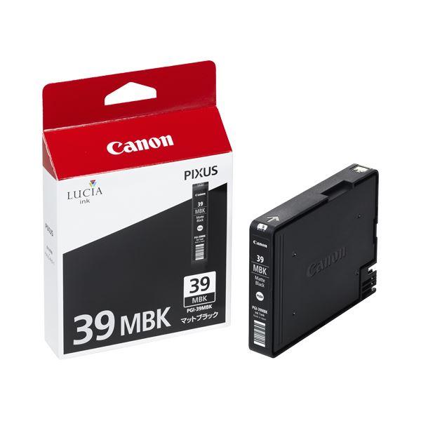 直送・代引不可(まとめ) キヤノン Canon インクタンク PGI-39MBK マットブラック 4856B001 1個 【×3セット】別商品の同時注文不可