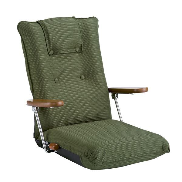 直送・代引不可ハイバック座椅子(リクライニングチェア) 肘付き/ポンプ肘式 転倒防止機構採用 日本製 グリーン(緑) 【完成品】別商品の同時注文不可