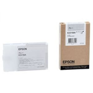 直送・代引不可(業務用10セット) EPSON エプソン インクカートリッジ 純正 【ICGY36A】 グレー(灰)別商品の同時注文不可