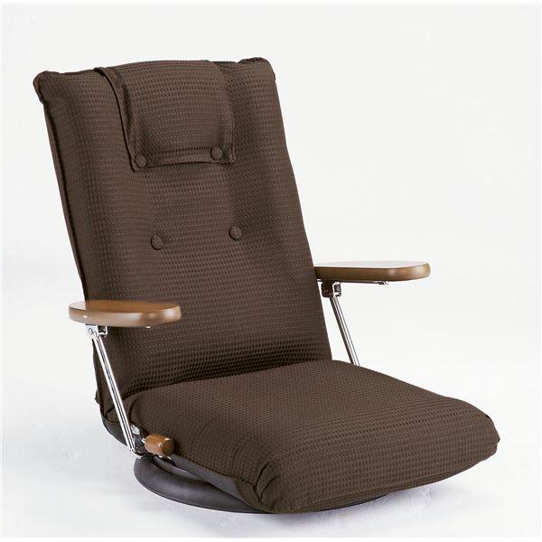 直送・代引不可ハイバック回転座椅子(リクライニングチェア) 肘付き/ポンプ肘式 日本製 日本製 ブラウン【完成品】別商品の同時注文不可, 北本市:0ac9bf2a --- data.gd.no