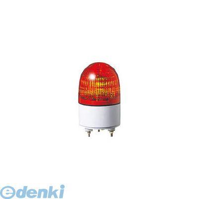 【あす楽対応】パトライト パトライト PES200AR 小型LED表示灯 453-8421 【送料無料】