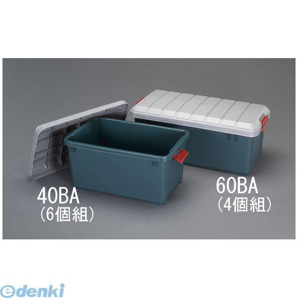 【個人宅配送不可】 EA506LC-40BA 直送 代引不可・他メーカー同梱不可 EA506LC-40BA 615x375x330mm 収納ボックス【バッ EA506LC40BA【送料無料】【キャンセル不可】
