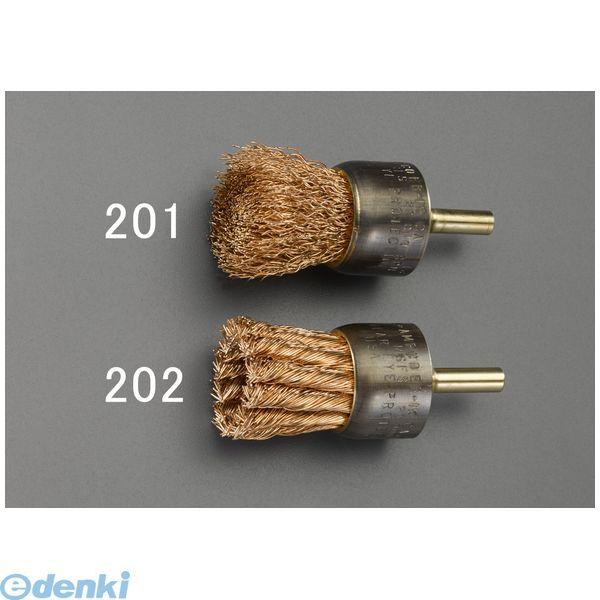 【個人宅配送不可】[EA642KE-201]「直送」【代引不可・他メーカー同梱不可】 EA642KE-201 25mm/6.35mm 軸付ワイヤーブラシ【ノンス EA642KE201【キャンセル不可】