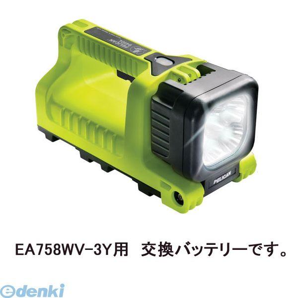 【個人宅配送不可】 EA758WV-11 直送 代引不可・他メーカー同梱不可 EA758WV-11 電 池・充電用【EA758WV-3Y用】 EA758WV11【送料無料】【キャンセル不可】