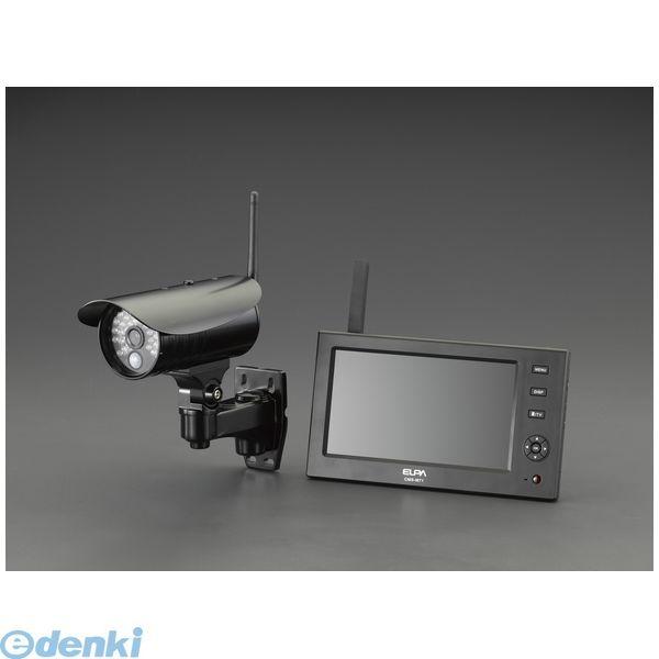 【個人宅配送不可】[EA864CD-406]「直送」【代引不可・他メーカー同梱不可】 EA864CD-406 ワイヤレスカメラ・モニターセット EA864CD406【キャンセル不可】