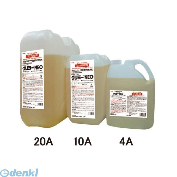 【個人宅配送不可】 EA922-20A 直送 代引不可・他メーカー同梱不可 EA922-20A 20kg 厨房用強力油汚れ洗浄剤 EA92220A【キャンセル不可】