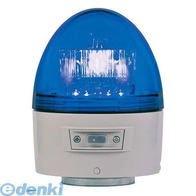 【個数:1個】日恵 VK11B-003BB/RD 直送 代引不可・他メーカー同梱不可 電池式高輝度回転灯【ブザー付き】 φ118 ニコカプセル高輝度 青 無線式