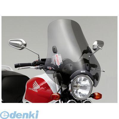 デイトナ DAYTONA 93960 GIVI大型ウインドスクリーン A620 セミスモーク H490mm×W500mm