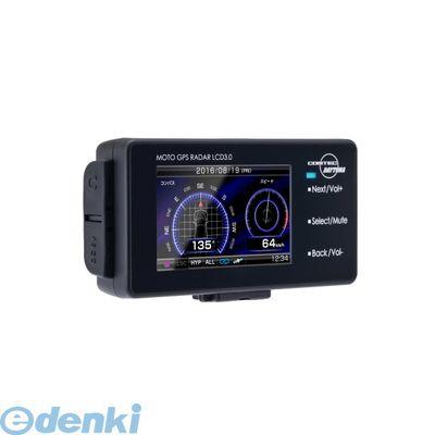 デイトナ DAYTONA 94420 MOTO GPS RADAR LCD 3.0【送料無料】