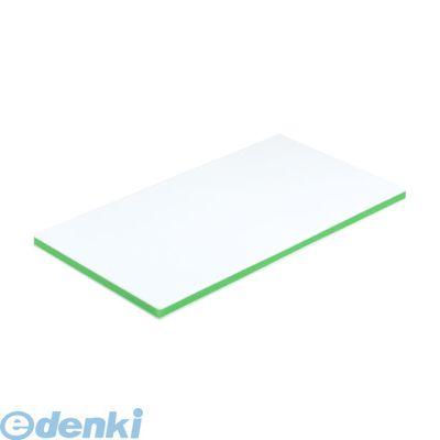 三洋化成 [4973692005003] CKG-20MM 抗菌業務用まな板 G