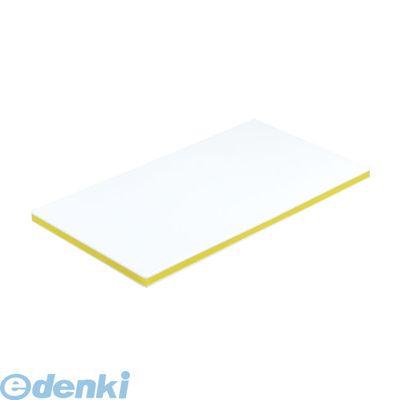 三洋化成 [4973692005010] CKY-20MM 抗菌業務用まな板 Y